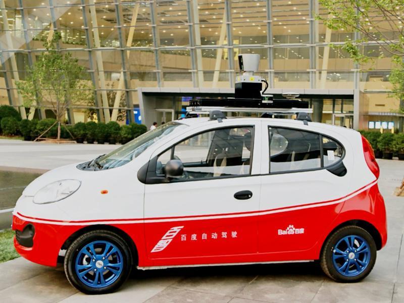 Baidu car news