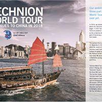 technion world tour