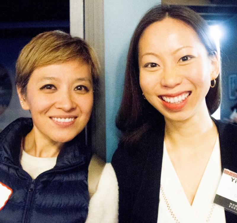 Rui Ma, Ying-Ying