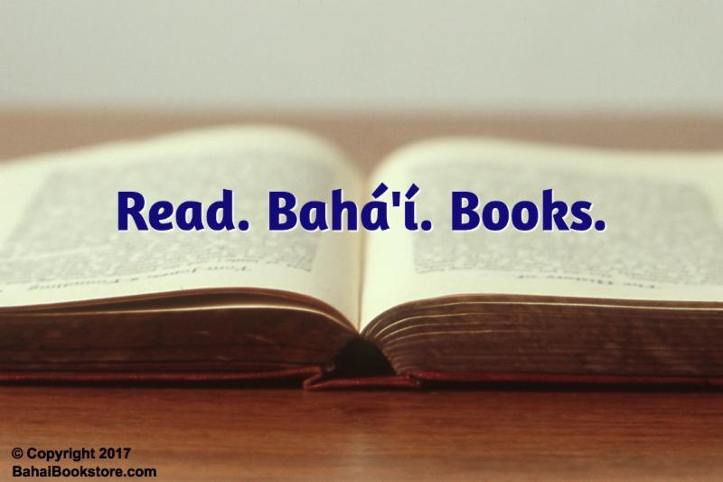 Listen to music created in honor of the bicentenary of bahaullahs read bahai books fandeluxe Image collections