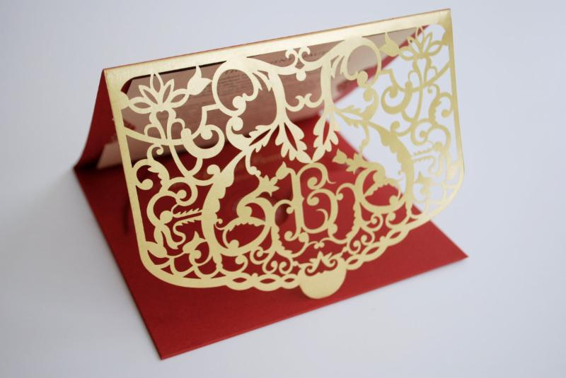 Listen to music created in honor of the bicentenary of bahaullahs the ancient beauty by elika mahony laser cut cover fandeluxe Image collections