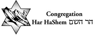 HHS Logo-Larger