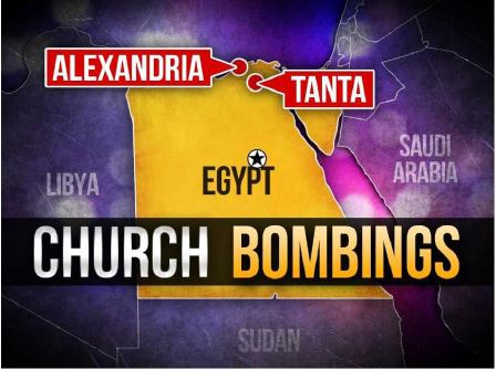 Church bombings April 2017
