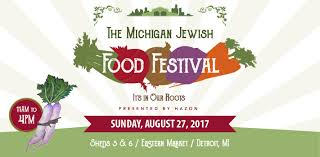 Michigan Jewish Food Festival
