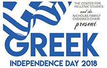 Greek Day