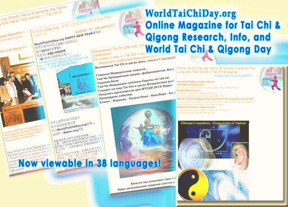 WTCQD Newsletter Banner