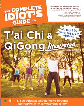 CIG 4th Edition