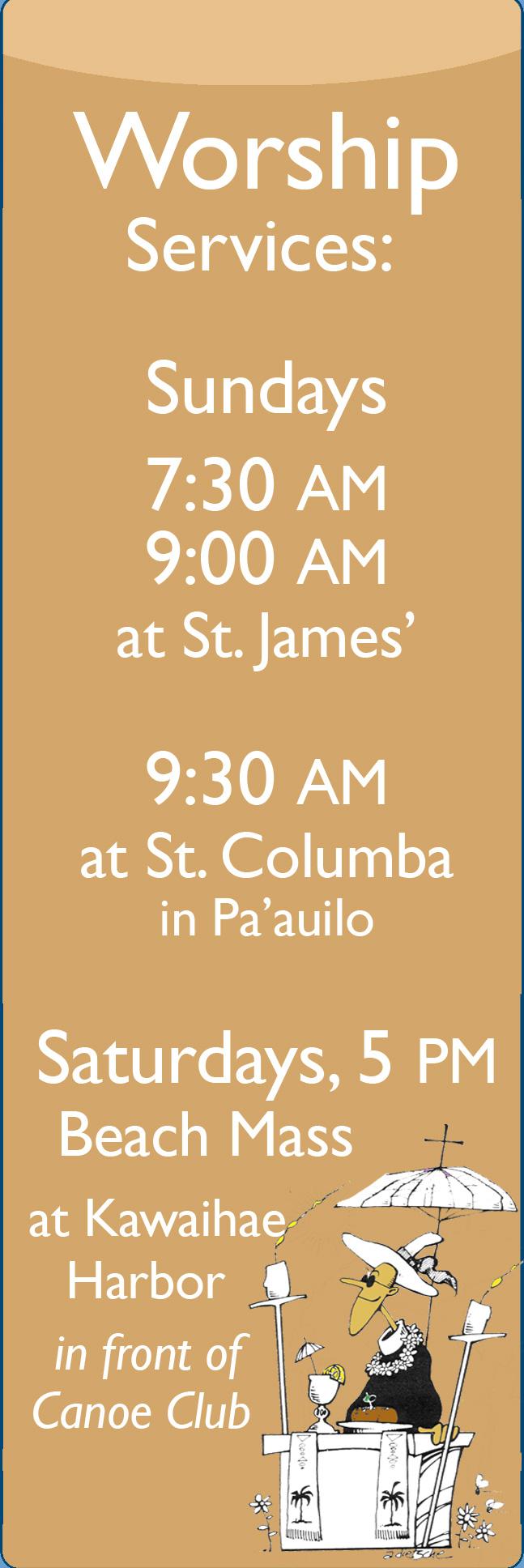 Worship Schedule Button New