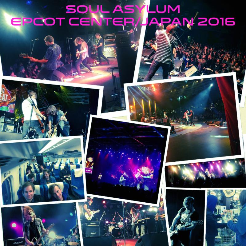 SA Epcot and Japan Collage