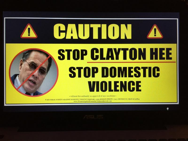 Caution - Stop Clayton Hee