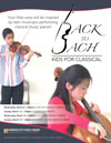 The Back to Bach Project