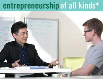 Entrepreneurship of All Kinds