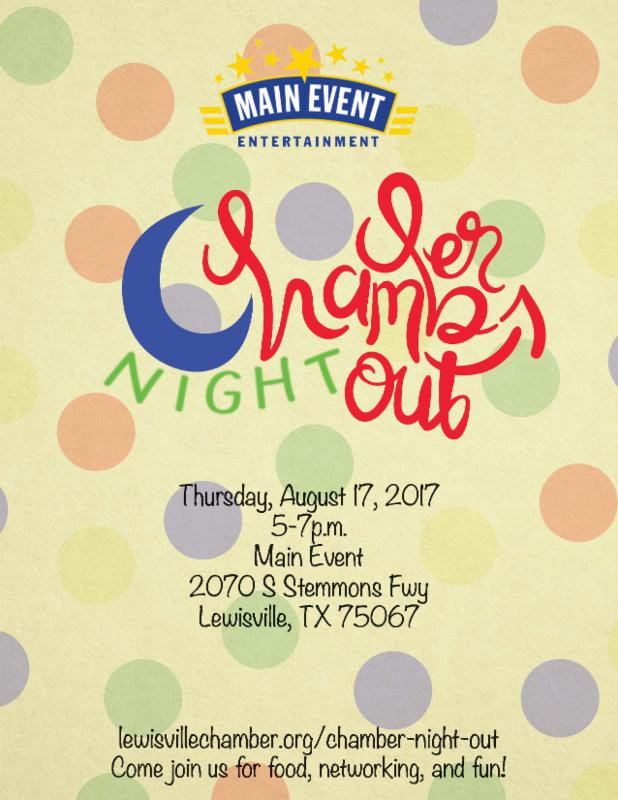 August_ 2017 Lewisville Chamber Night Out