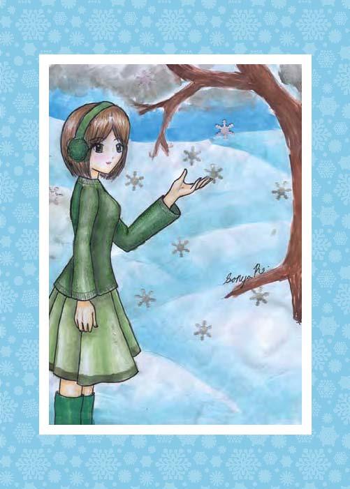 Holiday Card - BHFS
