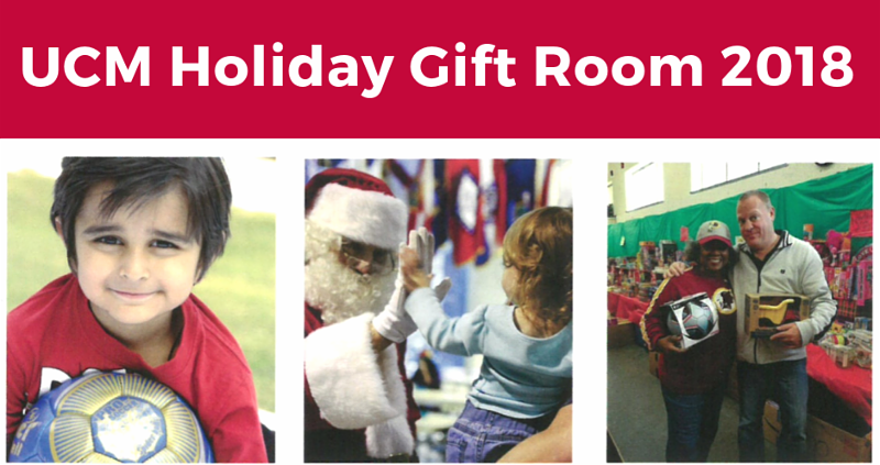 Holiday Gift Room