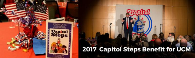 CapSteps 2017