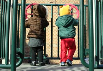 Preschool Rooftop