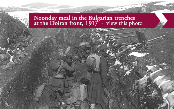 At the Doiran front. Noonday meal in the Bulgarian trenches. 1917