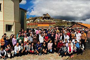 TRAINING MONGOLIAN LEADERS
