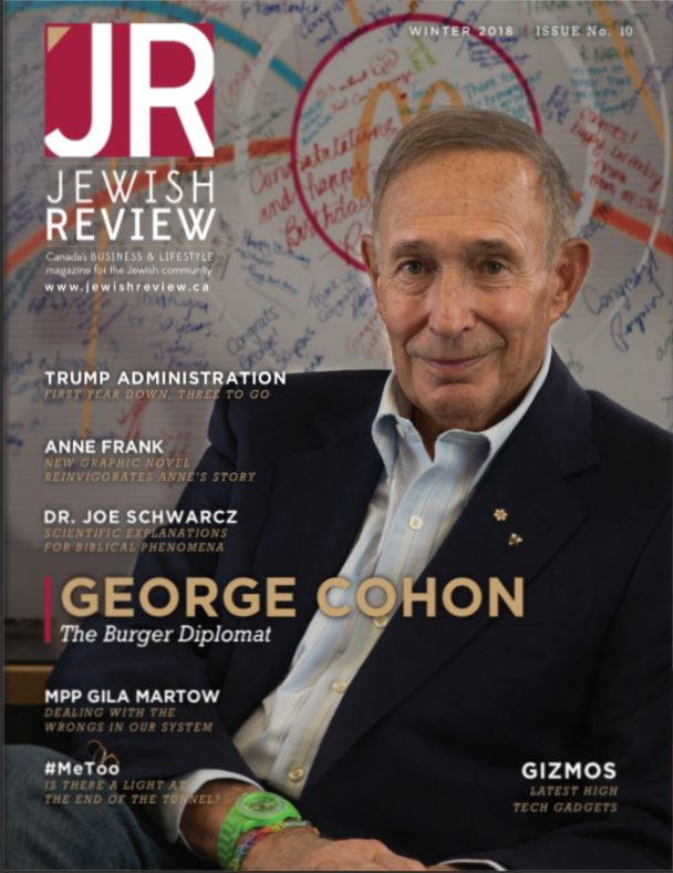 George Coohon Jewish Review Cover