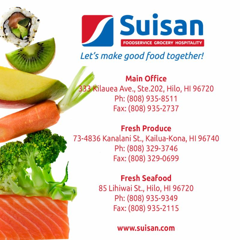 Suisan AD 2016-2017