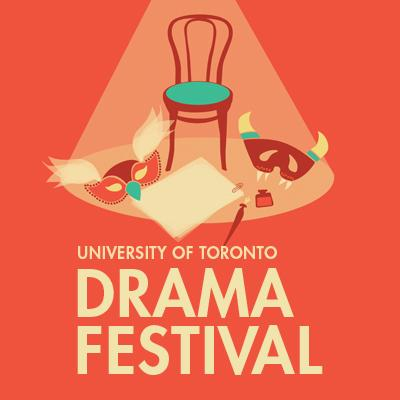 2017 Drama festival