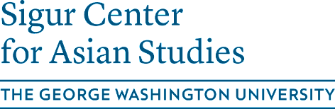 Sigur Center Logo2013