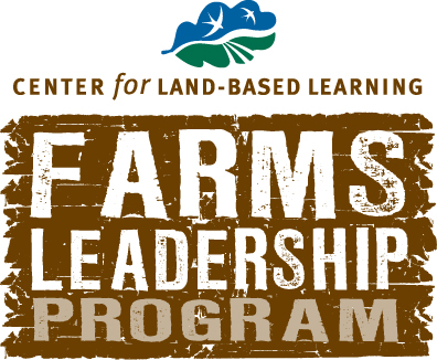New FARMS Leadership Logo