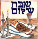 Shabbat Hallelu