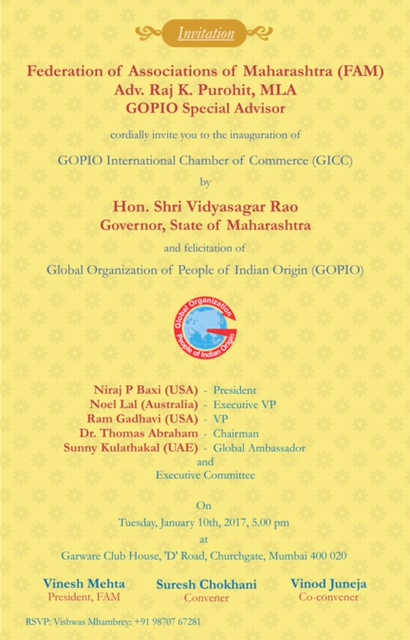 GOPIO GICC Launch Invitation.Mumbai..Jan. 10th, 2017