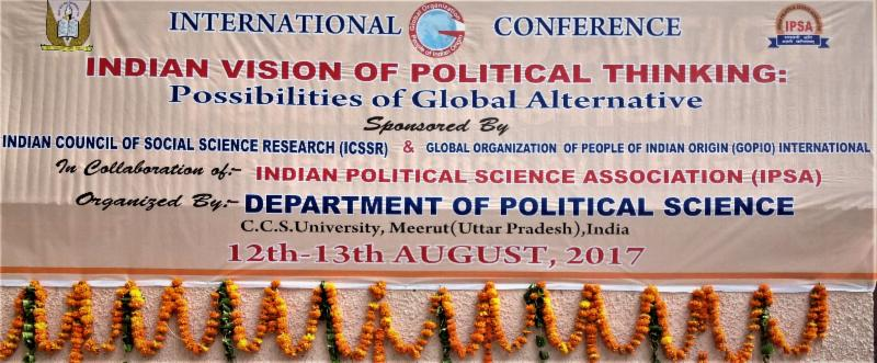 indian vision of political thinking cionference in meerut.august 12.2017