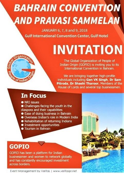 GOPIO Bahrain Conv. Brochure