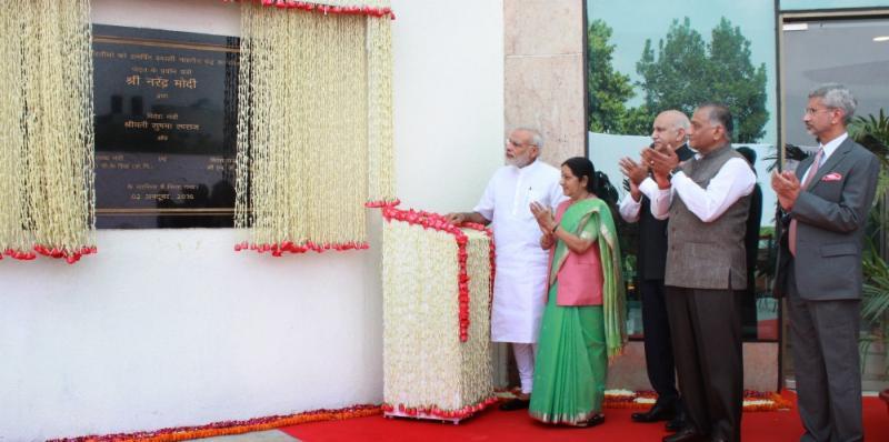 PM Modi inaugurates Pravasi Bhavan on Oct. 2, 2016