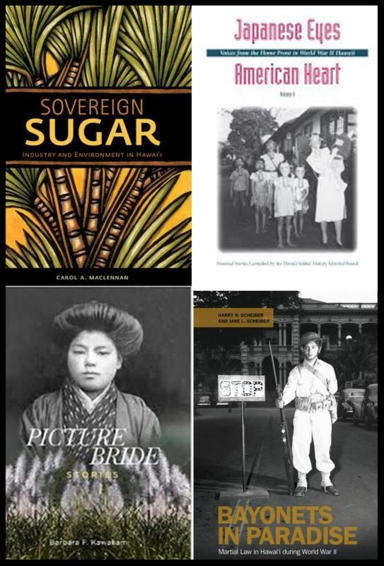 Sugar Museum Book Montage