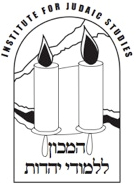Institute for Judaic Studies logo