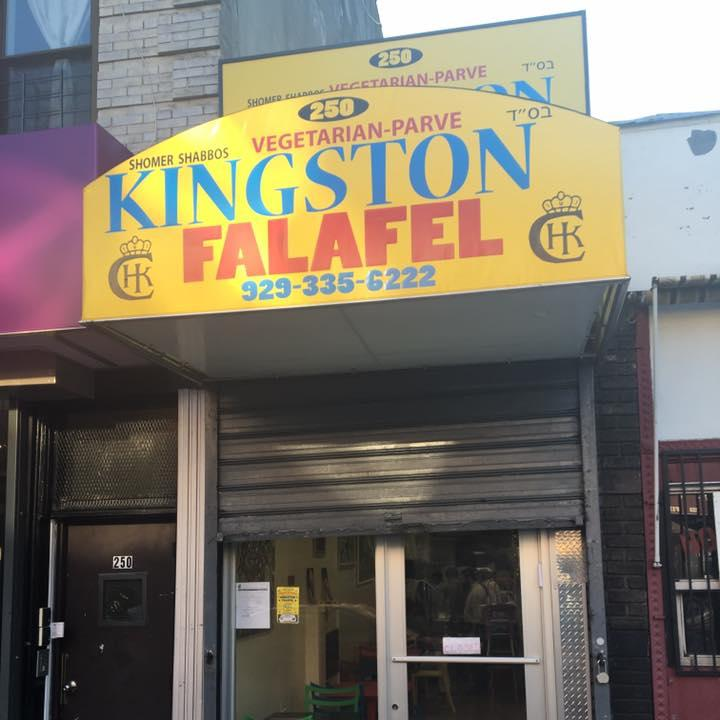 Kingston Falafel