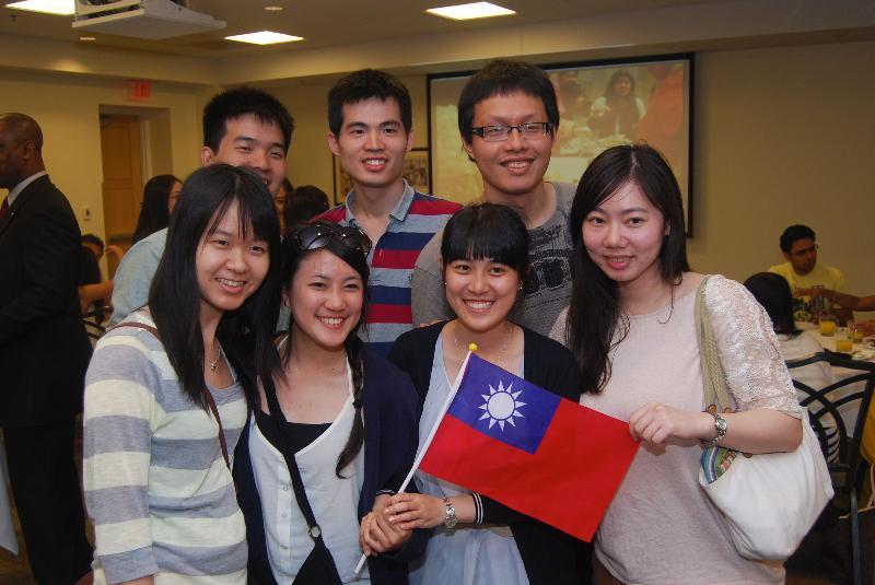 International Student Graduation Reception