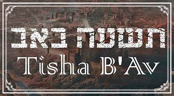 Tisha B_av