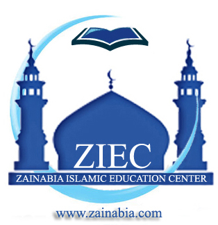 Zainabia Islamic Education Center