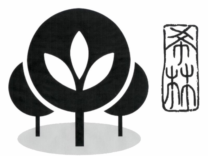 The 2017 Xilin Naperville Lantern Festival
