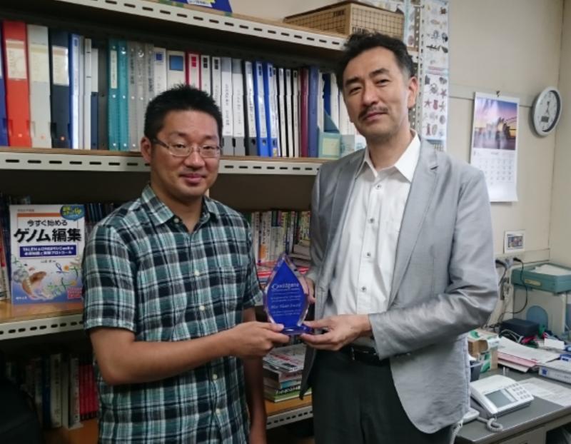 Takashi Yamamoto Blue Flame Award