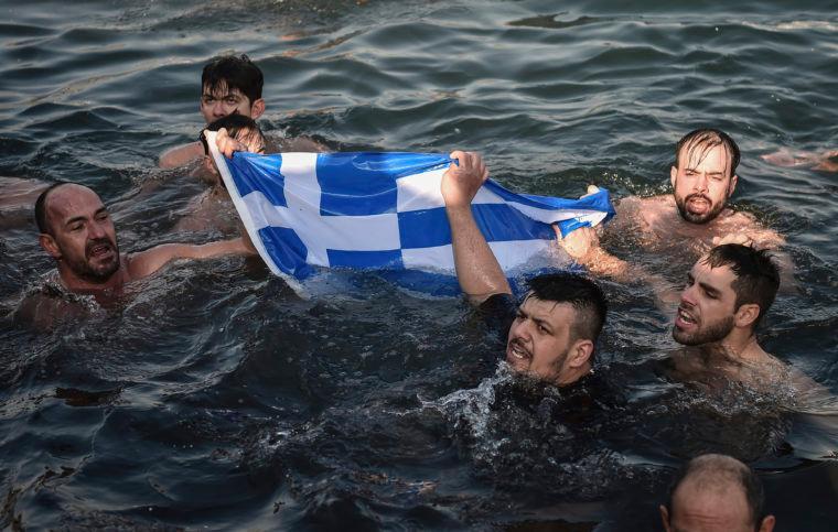 Greek American News Digest