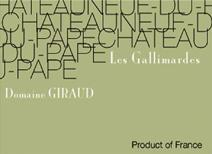 Giraud Gallimardes Blanc Label