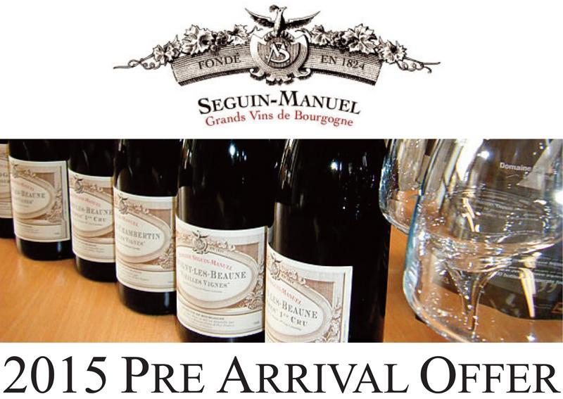Seguin-Manuel 2015 PA Header