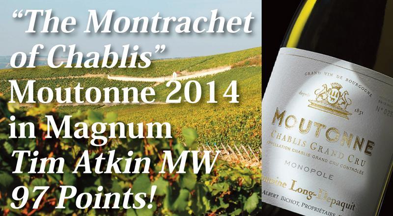 Moutonne 2014 Magnum Header