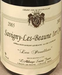 abbaye savigny label