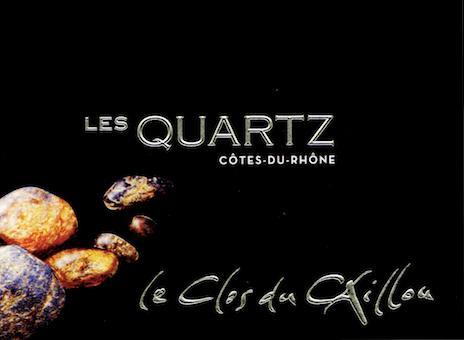 Caillou CDR Quartz