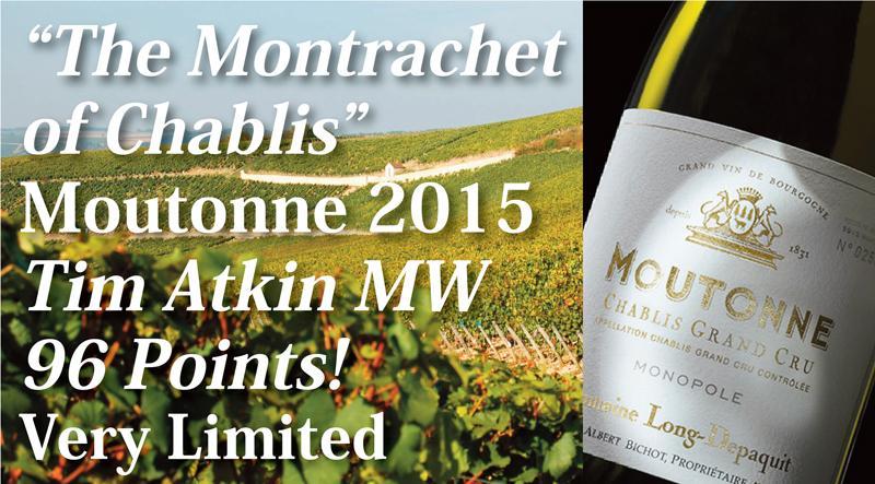Long-Depaquit Moutonne 2015 Header