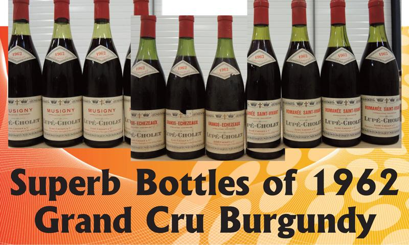 1962 Grand Cru Burgundy Header