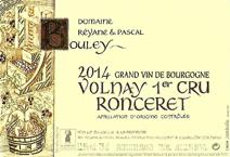 Bouley Ronceret Label